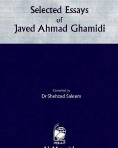 Almawrid institute|home page