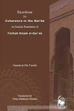 exordium of coherence in the quran