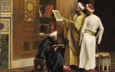 Islamic Intellectual History