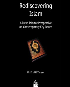 rediscovering-islam