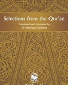 selections from Quran